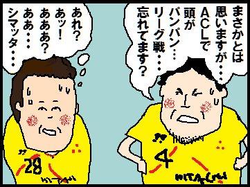 daisuke003.jpg