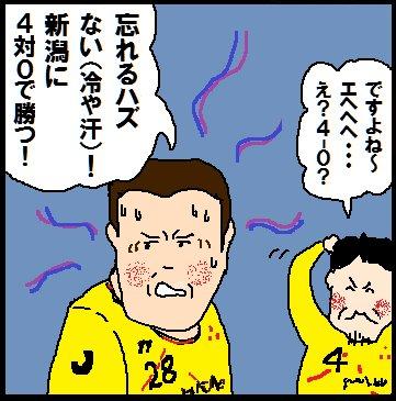 daisuke004.jpg