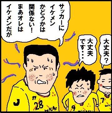 daisuke9014.jpg