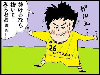 fukui02.jpg