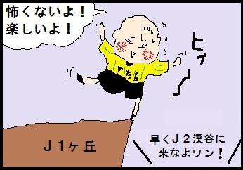 gake01.jpg