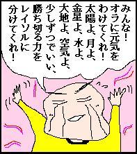 genki03.JPG