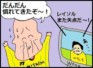 haisen003.jpg