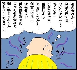 hikiwake01.jpg