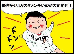 hiroshima002.jpg