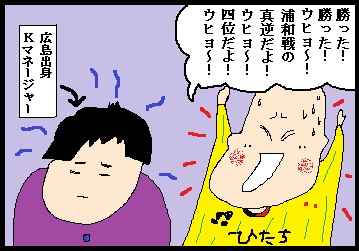 hiroshima06.jpg