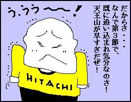 hukuoka01.JPG