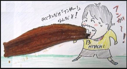 hyodo03.JPG