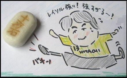 hyousama01.JPG