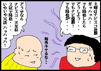 itoko01.jpg