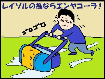 jokyo01.jpg