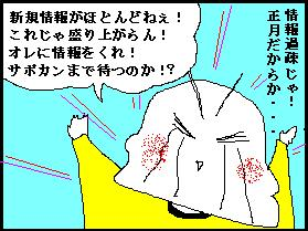 jouhou01.JPG