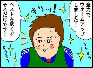 junya001.JPG