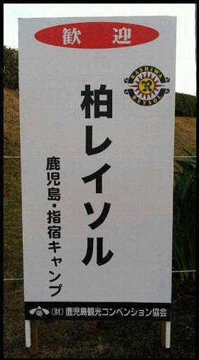 kangei02.jpg