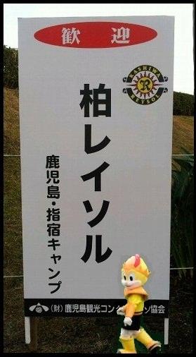 kangei04.jpg
