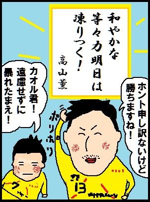 kawasaki0410.jpg