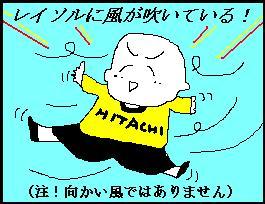 kaze01.JPG