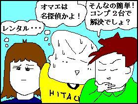 kazoku01.JPG