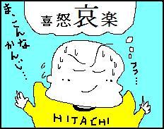 kidoairaku01.JPG