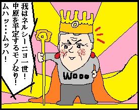 king01.jpg