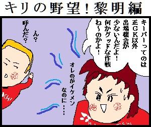kiriyabou1-1.jpg