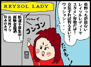 kiriyabou1-3.jpg