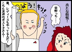 kiriyabou1-4.jpg