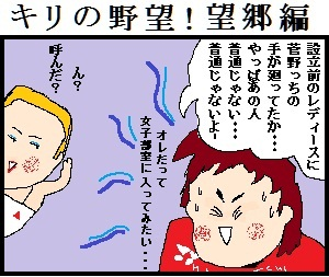 kiriyabou2-1.jpg