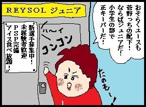 kiriyabou2-3.jpg