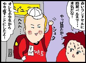 kiriyabou2-4.jpg
