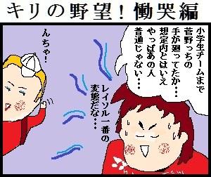kiriyabou3-1.jpg
