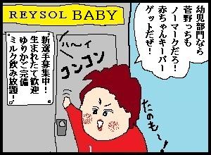 kiriyabou3-3.jpg