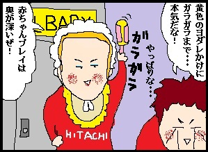 kiriyabou3-4.jpg
