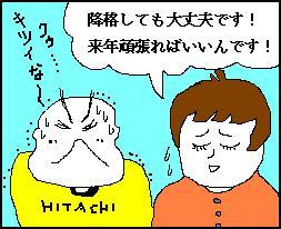 kituina01.JPG