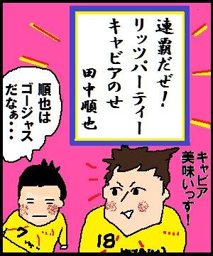 kofu0401.jpg