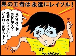konan01.jpg