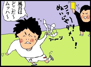 kudochan001.jpg