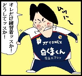 kudochan01.jpg