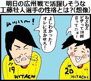 kudoh001.JPG