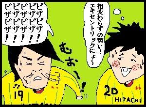 kudoh002.jpg