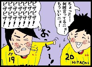 kudoh003.jpg
