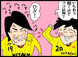 kudoh004.jpg