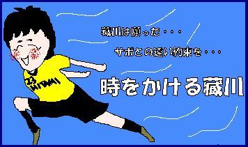 kuratoki02.JPG