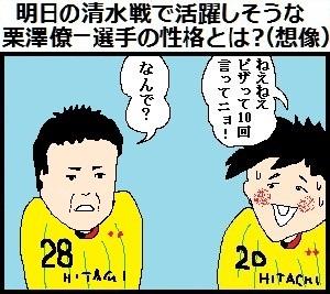 kuri001.JPG