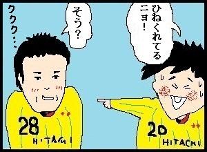 kuri004.2.jpg