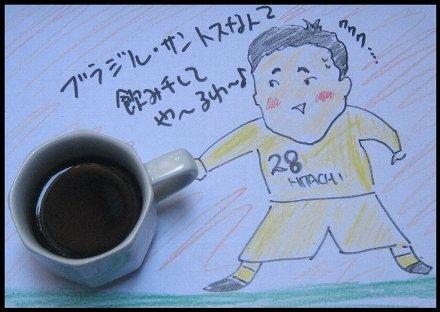 kuricoffee01.jpg