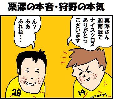 kurikanou01.jpg