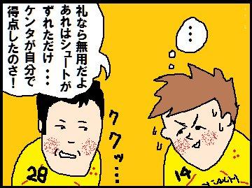 kurikanou02.1.jpg