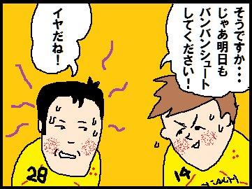 kurikanou03.jpg