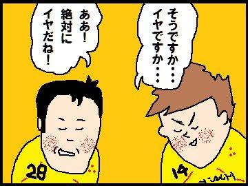 kurikanou04.jpg